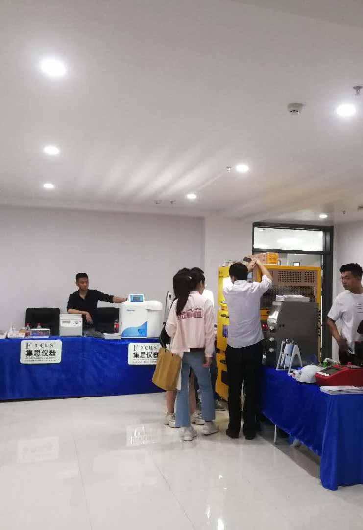 集思参加中国首届衣藻分子细胞学术研讨会