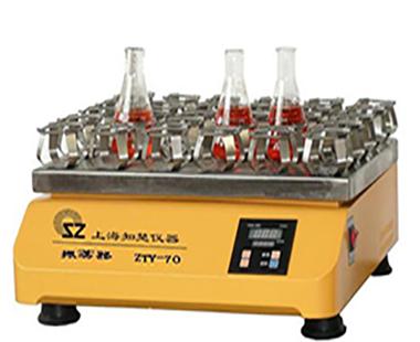 上海知楚ZTY-70S台式振荡器四大性能