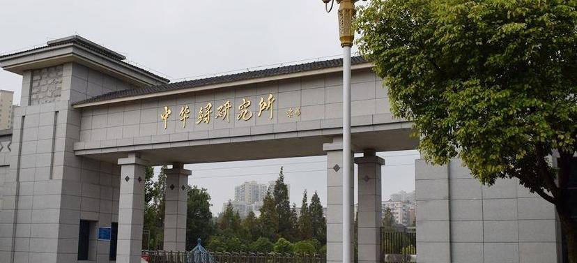 长江水质优化,我们在努力