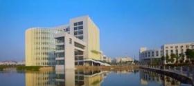 武汉轻工大学实验室设备采购