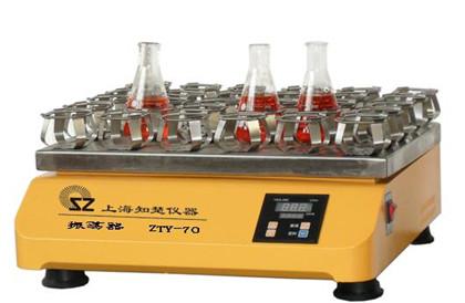 上海知楚ZTY-70S台式振荡器