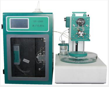 历元EP-1000D离子色谱仪