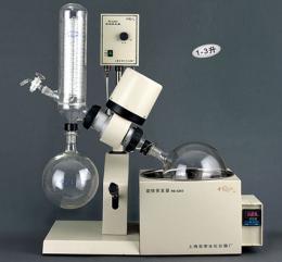 亚荣水浴旋转蒸发器RE -5203