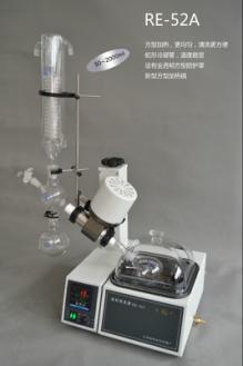 亚荣水浴旋转蒸发器RE-52A