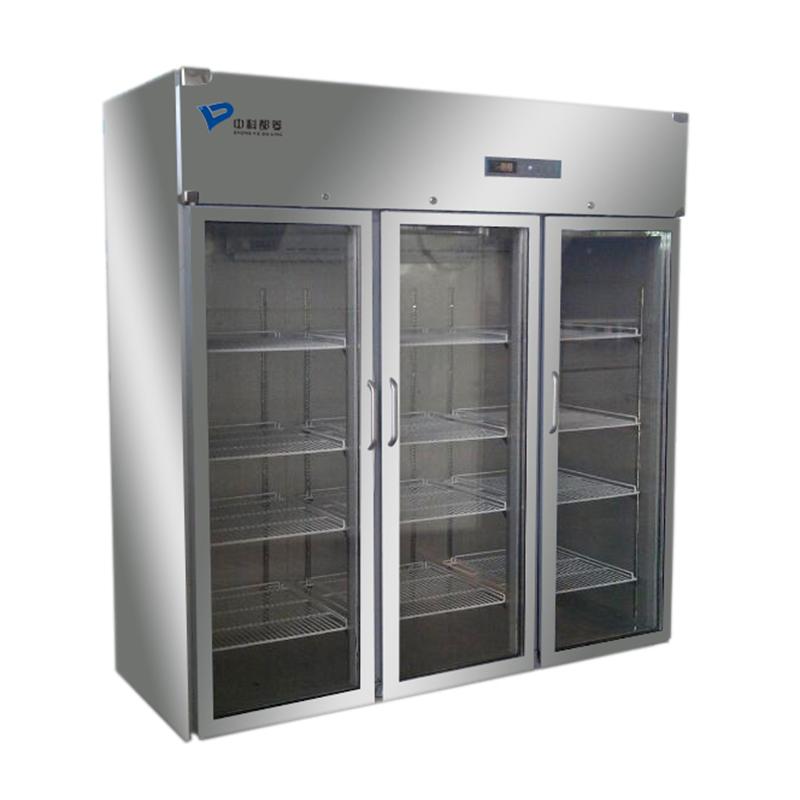 中科都菱2-8℃医用冷藏箱  MPC-5V1500