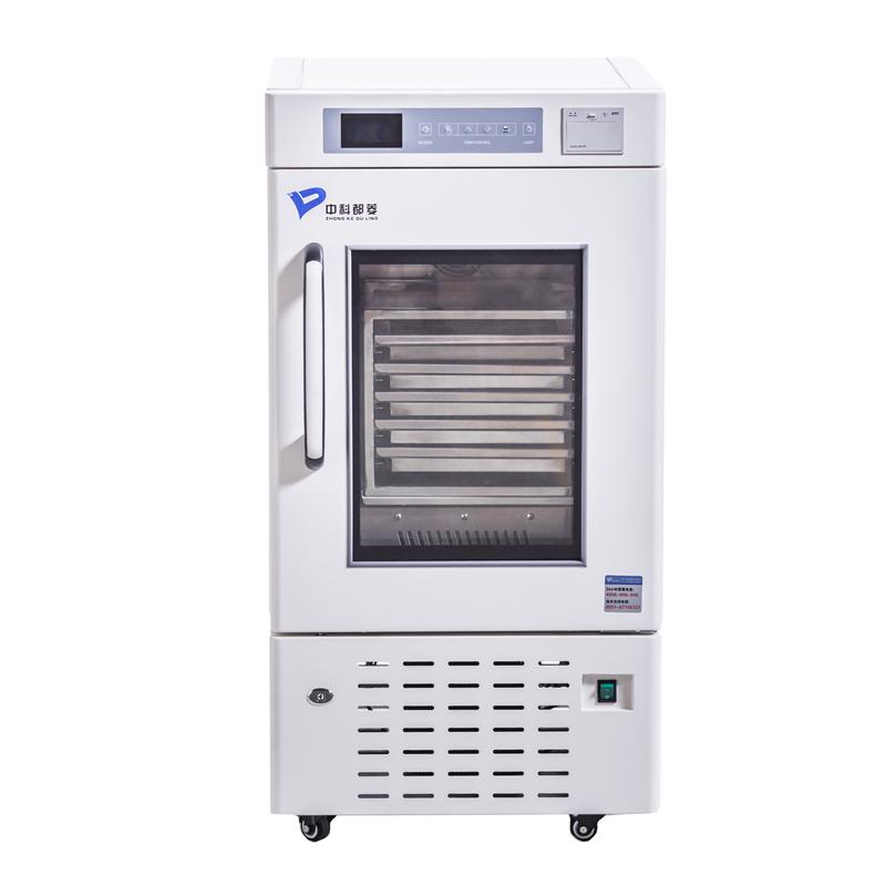 中科都菱血液冷藏箱/血小板震荡保存箱  MDC-5
