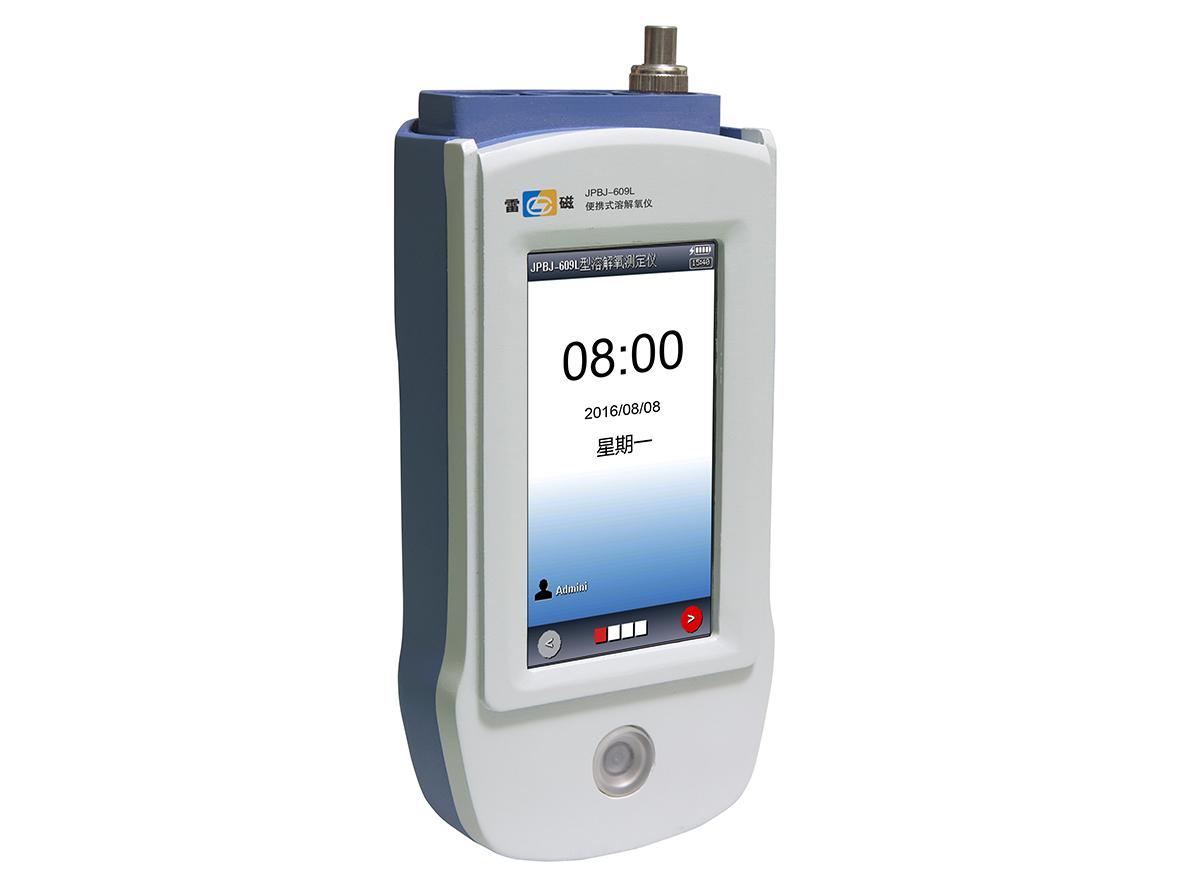雷磁便携式溶解氧测定仪PBJ-609L型
