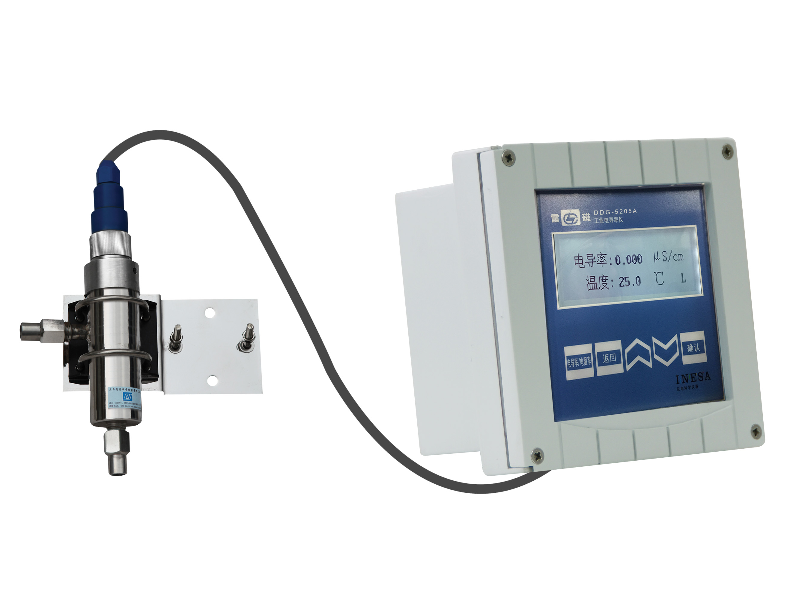 雷磁工业电导率DDG-5205A型