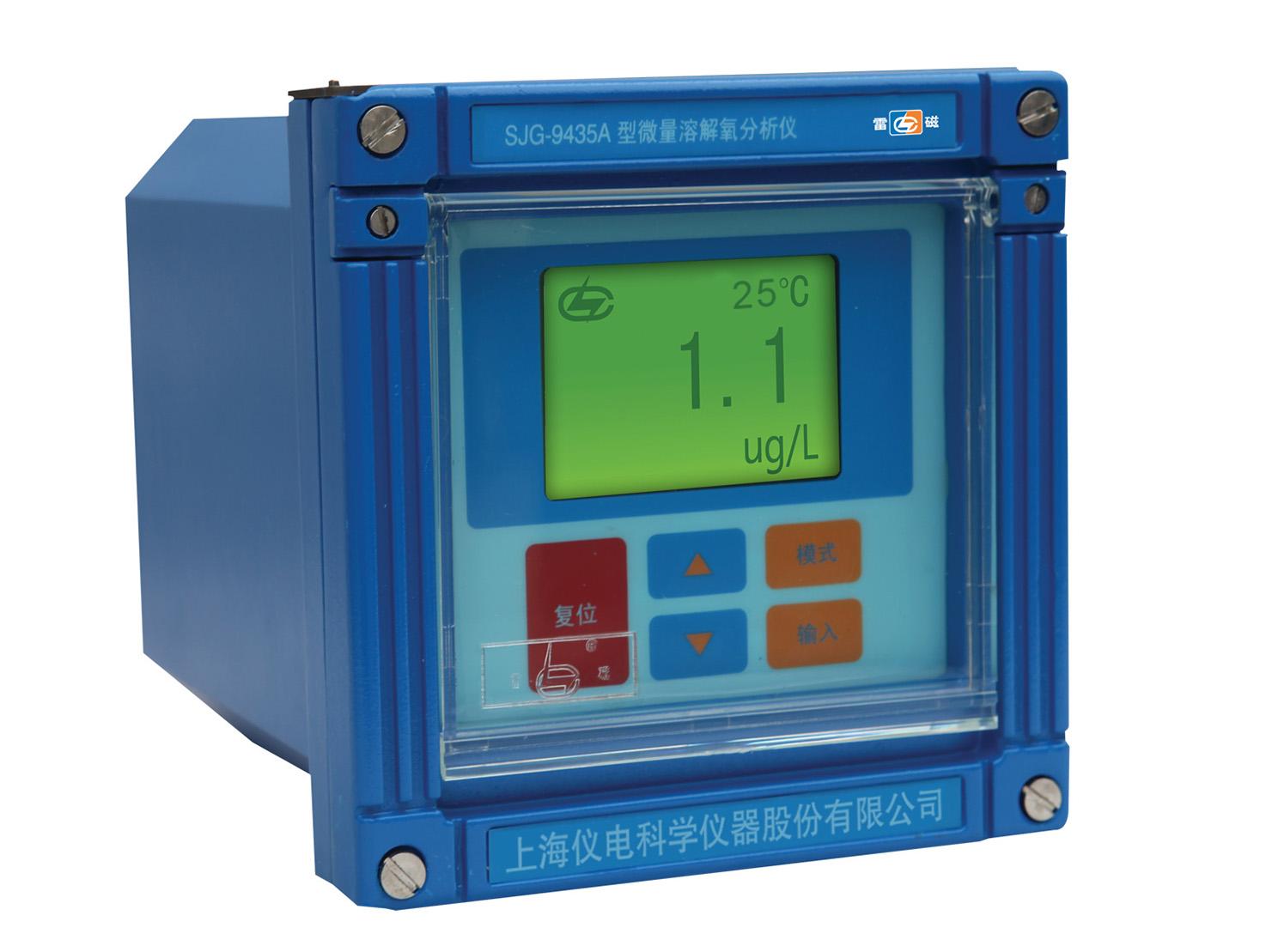 雷磁微量溶解氧分析仪SJG-9435A型