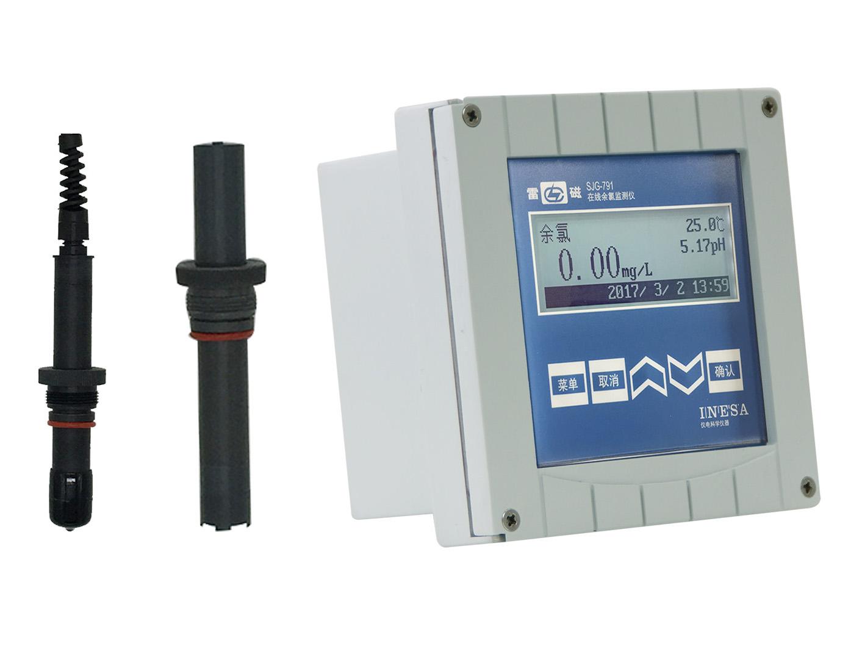 雷磁在线余氯监测仪SJG-791型