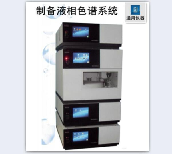 通用二元梯度高压制备液相色谱仪GI-3000-12ZB