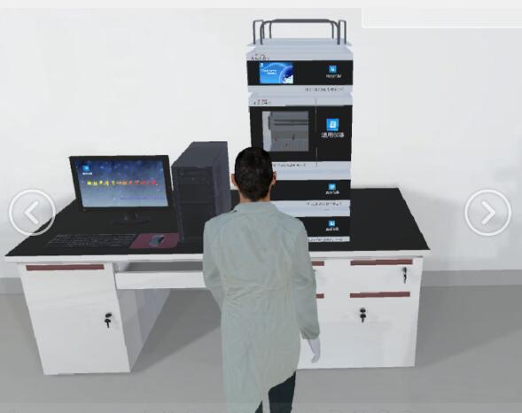 通用液相色谱互动教学实训系统