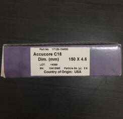赛默飞Accucore C18 150x4.6mm 2.6μm