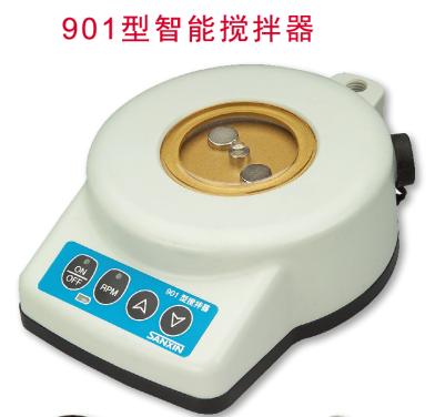 三信901型智能磁力搅拌器