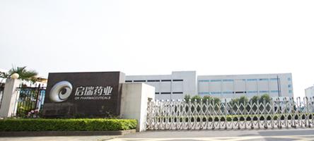 武汉启瑞药业实验室设备采购