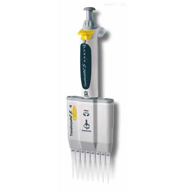 普兰德可调量程八通道移液器
