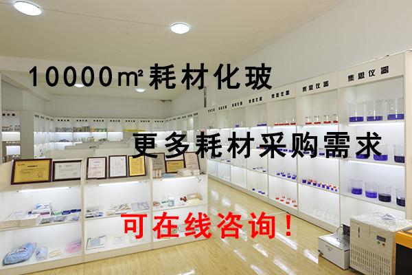 集思化玻超市10000平米,等你选购!