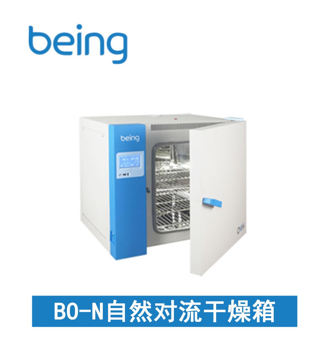 BO-N自然对流干燥箱