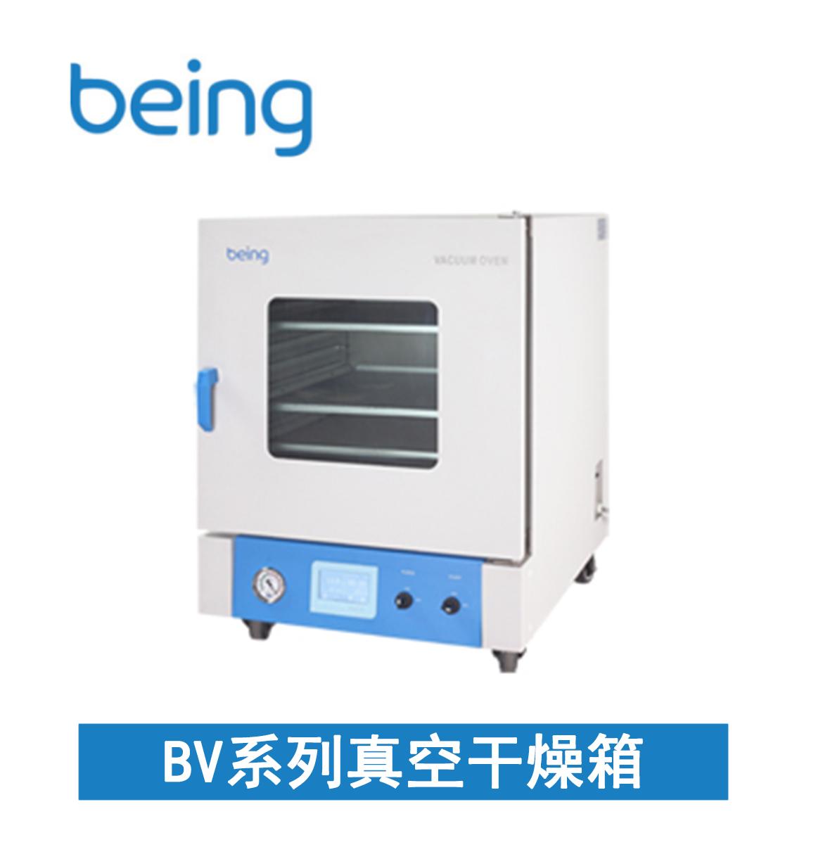 BV系列真空干燥箱