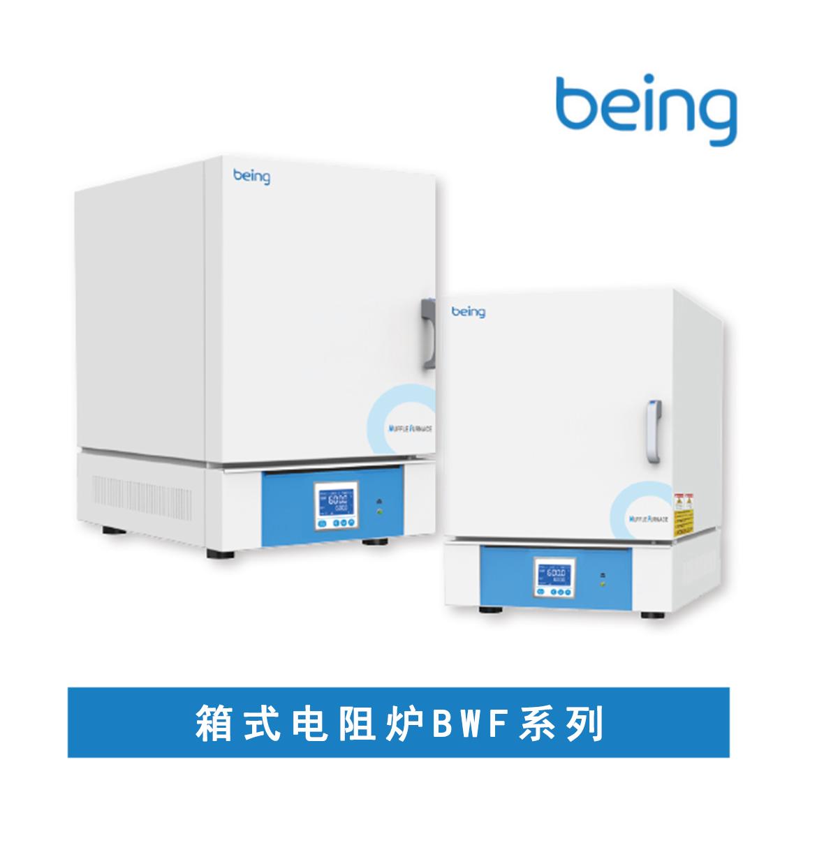 BWF 1200℃ 电阻炉