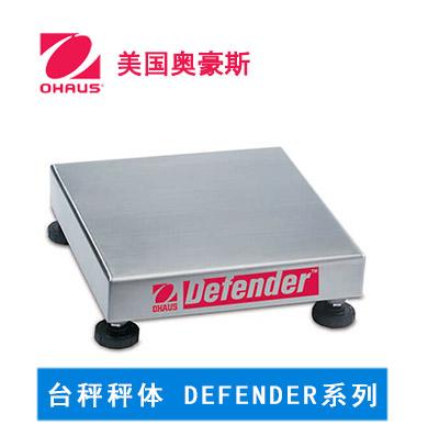 奥豪斯 台秤秤体 DEFENDER系列