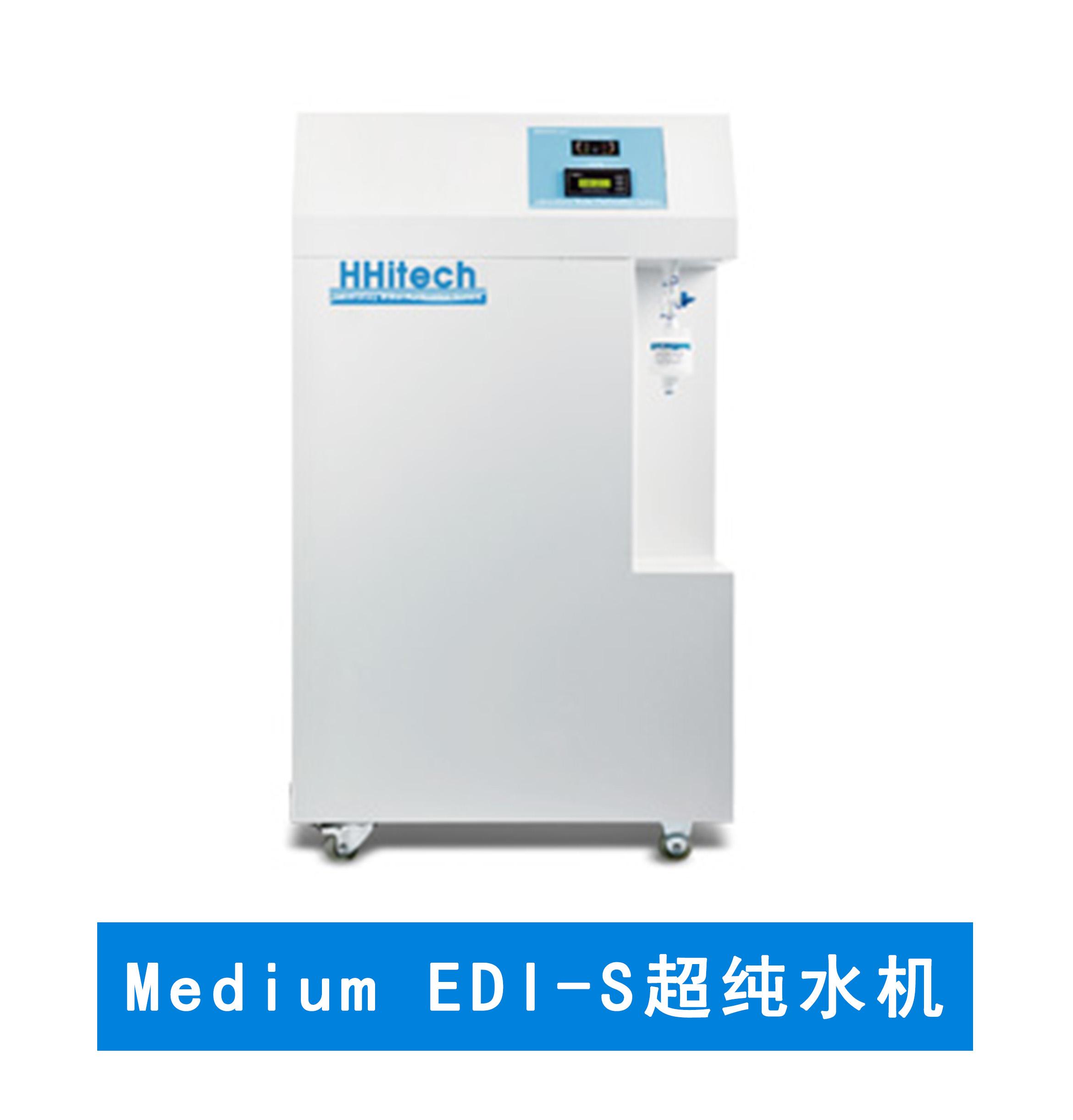 Medium EDI-S超纯水机