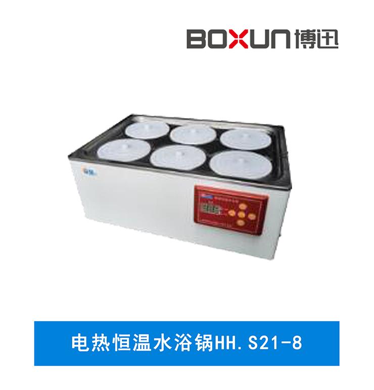 博迅电热恒温水浴锅HH.S21-6